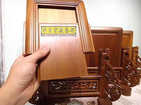E8010.台灣梢楠木客家大牌 祖先牌位雕刻 雙獅祖牌.JPG