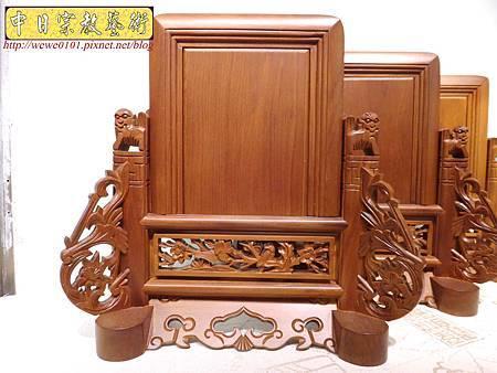 E8012.台灣梢楠木客家大牌 祖先牌位雕刻 雙獅祖牌.JPG