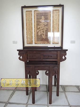 N22102.3尺6祖先桌神桌佛桌 實木雕刻百壽祖先聯 花梨木祖先牌位雕刻.JPG