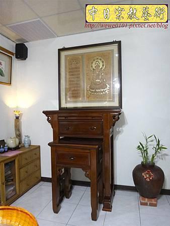 N22201.小神桌2尺9佛桌 高度4尺2 實木觀音木雕神聯佛聯.JPG