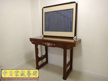 N22301.五尺1花梨木神桌佛桌 搭配手寫藍底金字心經.JPG