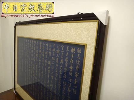 N22302.五尺1花梨木神桌佛桌 搭配手寫藍底金字心經.JPG