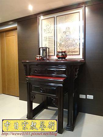N22601.3尺6神桌黑檀色系 實木雕刻觀音佛桌聯對 黑紫檀祖先牌位雕刻 心經香爐祖爐銅器.JPG