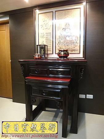 N22602.3尺6神桌黑檀色系 實木雕刻觀音佛桌聯對 黑紫檀祖先牌位雕刻 心經香爐祖爐銅器.JPG