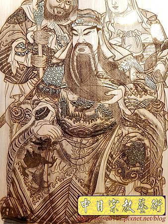 A6202.關聖帝君 神桌神像 關老爺木雕神聯 三尊版關公周倉與關平.JPG