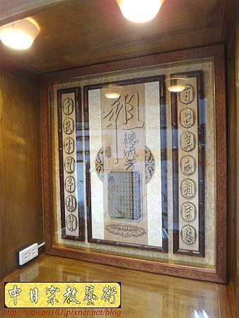 M12402.吊掛式神桌神櫥 半佛櫥 祖先櫥公媽櫥.JPG