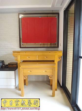 M13101.天然的檜神桌 原木佛桌 4尺2.JPG