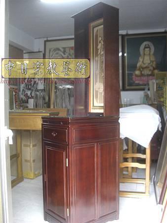 E8712.小祖先桌公媽桌 祖先龕 48公分祖先櫥公媽櫥.JPG