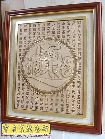 B13402.神桌聯 招財進寶佛桌聯 土地公聯.JPG