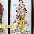 C7904.西方三聖手繪佛像 佛堂佛桌佛彩製做.JPG