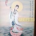 C8406.一貫道佛桌 南海古佛畫像.JPG