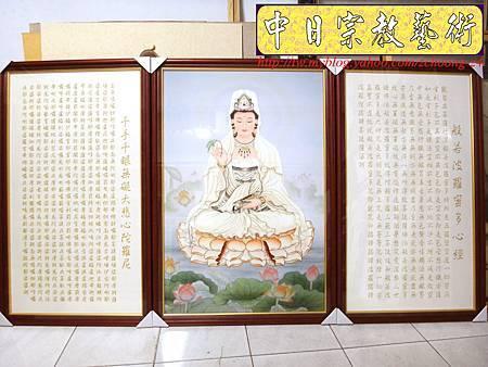 D1902.神桌觀音聯神明彩 心經 大悲咒雷射雕刻.JPG
