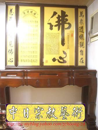 D2306.神桌神明聯對設計~黃金畫佛心心經聯.JPG