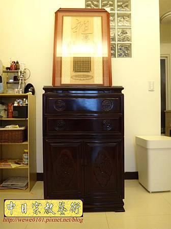 E8104.小尺寸祖先祖先桌供桌 組先聯 居家佛堂設計 祭拜祖先神桌.JPG