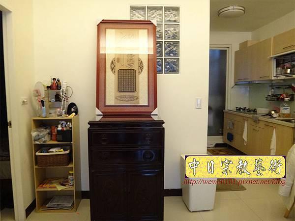 E8105.小尺寸祖先祖先桌供桌 組先聯 居家佛堂設計 祭拜祖先神桌.JPG