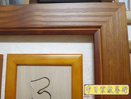 E8407.祖先桌公媽聯 祖德流芳木雕匾.JPG