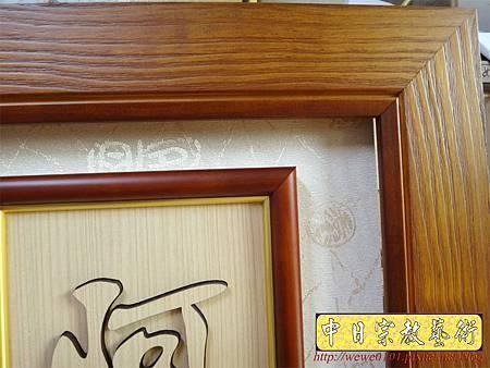 E8513.客製化祖先桌公媽聯 祖先龕百壽木匾雕刻.JPG