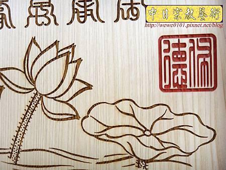 E8510.客製化祖先桌公媽聯 祖先龕百壽木匾雕刻.JPG
