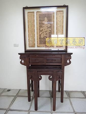 E8602.3尺6祖先桌公媽桌 壽字百壽祖先龕公媽龕.JPG