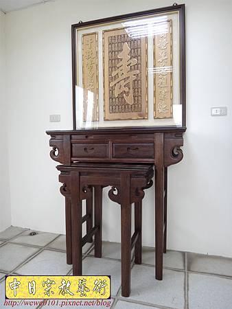 E8604.3尺6祖先桌公媽桌 壽字百壽祖先龕公媽龕.JPG
