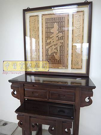 E8606.3尺6祖先桌公媽桌 壽字百壽祖先龕公媽龕.JPG