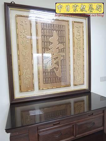 E8608.3尺6祖先桌公媽桌 壽字百壽祖先龕公媽龕.JPG
