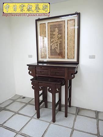 E8610.3尺6祖先桌公媽桌 壽字百壽祖先龕公媽龕.JPG
