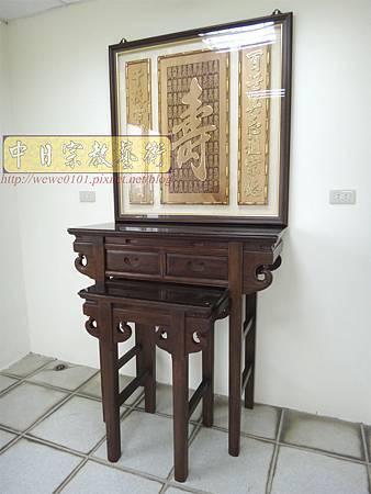 E8612.3尺6祖先桌公媽桌 壽字百壽祖先龕公媽龕.JPG