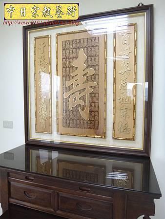 E8613.3尺6祖先桌公媽桌 壽字百壽祖先龕公媽龕.JPG