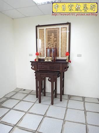 E8618.3尺6祖先桌公媽桌 壽字百壽祖先龕公媽龕.JPG