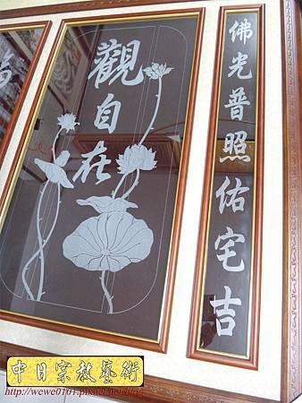 G3003.時尚神桌佛桌聯設計 雷射雕刻玻璃神聯佛聯.JPG