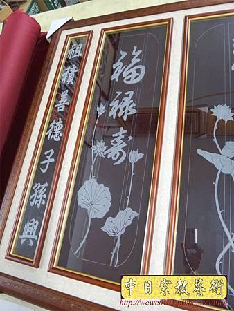 G3004.時尚神桌佛桌聯設計 雷射雕刻玻璃神聯佛聯.JPG