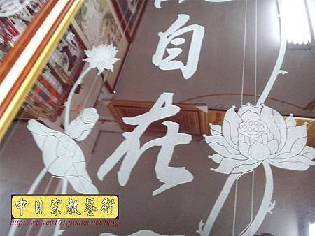 G3005.時尚神桌佛桌聯設計 雷射雕刻玻璃神聯佛聯.JPG