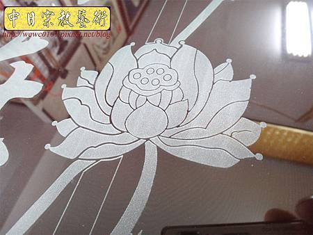 G3006.時尚神桌佛桌聯設計 雷射雕刻玻璃神聯佛聯.JPG