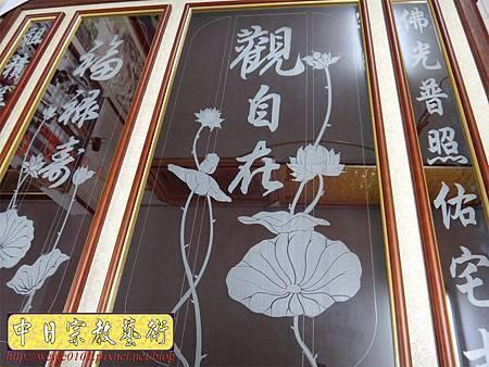 G3007.時尚神桌佛桌聯設計 雷射雕刻玻璃神聯佛聯.JPG