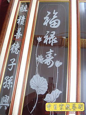 G3008.時尚神桌佛桌聯設計 雷射雕刻玻璃神聯佛聯.JPG