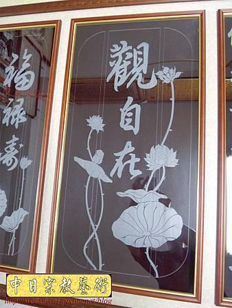 G3010.時尚神桌佛桌聯設計 雷射雕刻玻璃神聯佛聯.JPG