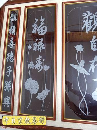 G3012.時尚神桌佛桌聯設計 雷射雕刻玻璃神聯佛聯.JPG