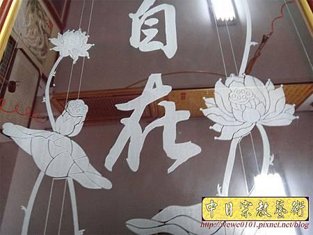G3014.時尚神桌佛桌聯設計 雷射雕刻玻璃神聯佛聯.JPG