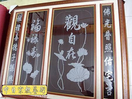G3015.時尚神桌佛桌聯設計 雷射雕刻玻璃神聯佛聯.JPG
