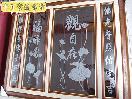 G3016.時尚神桌佛桌聯設計 雷射雕刻玻璃神聯佛聯.JPG