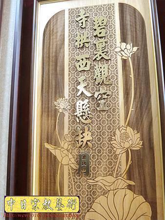 G3208.7尺神桌觀音浮雕聯 七尺佛桌佛龕.JPG