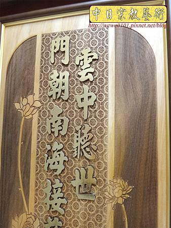 G3209.7尺神桌觀音浮雕聯 七尺佛桌佛龕.JPG