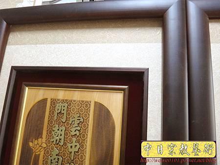 G3211.7尺神桌觀音浮雕聯 七尺佛桌佛龕.JPG