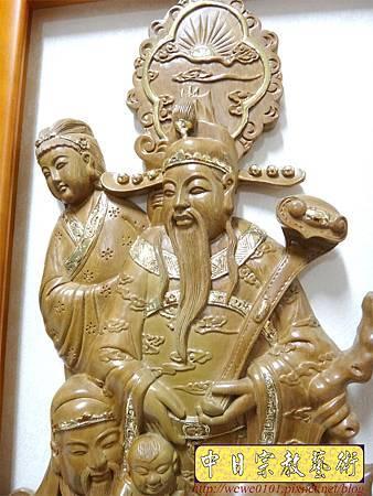 G3304.祖先桌公媽聯 福祿壽半浮雕.JPG