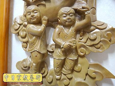 G3309.祖先桌公媽聯 福祿壽半浮雕.JPG