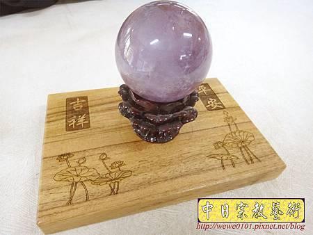 I6701.水晶底座盤雕刻設計 客製化贈禮品.JPG