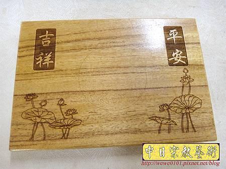I6702.水晶底座盤雕刻設計 客製化贈禮品.JPG