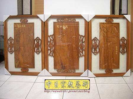 I7001.蓮花雕刻藝品製作 浮雕掛飾藝品 贈禮品設計.JPG