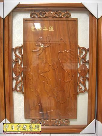 I7002.蓮花雕刻藝品製作 浮雕掛飾藝品 贈禮品設計.JPG